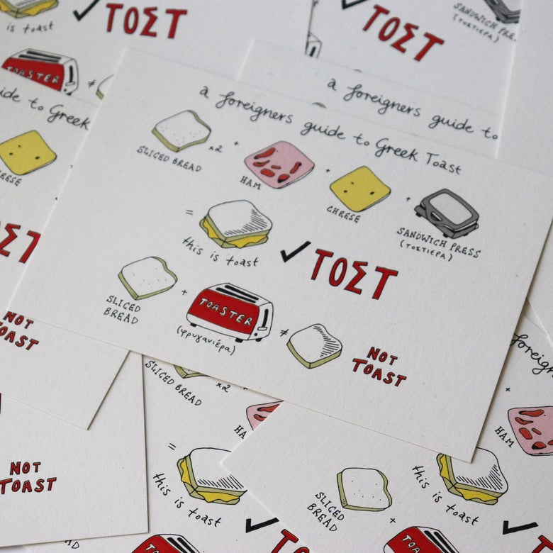 Image of A Foreigners Guide to Greek Toast - Postcard