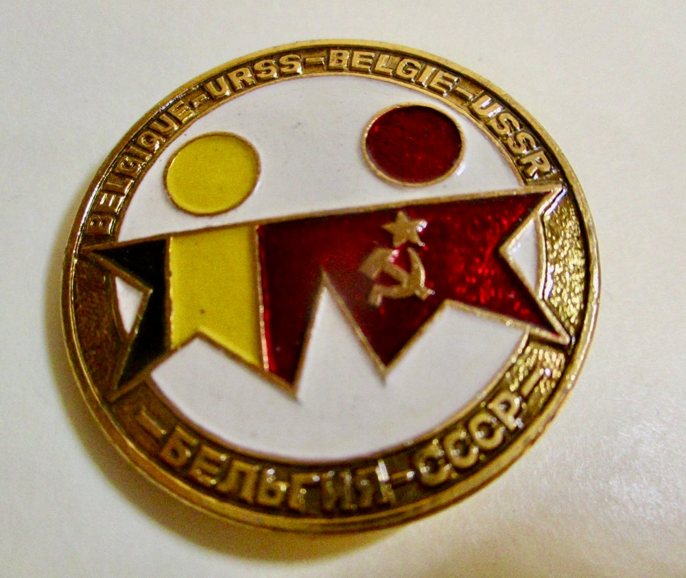 Brussels 1958-1958 U.S.S.R Pin Back (Get One Free!)