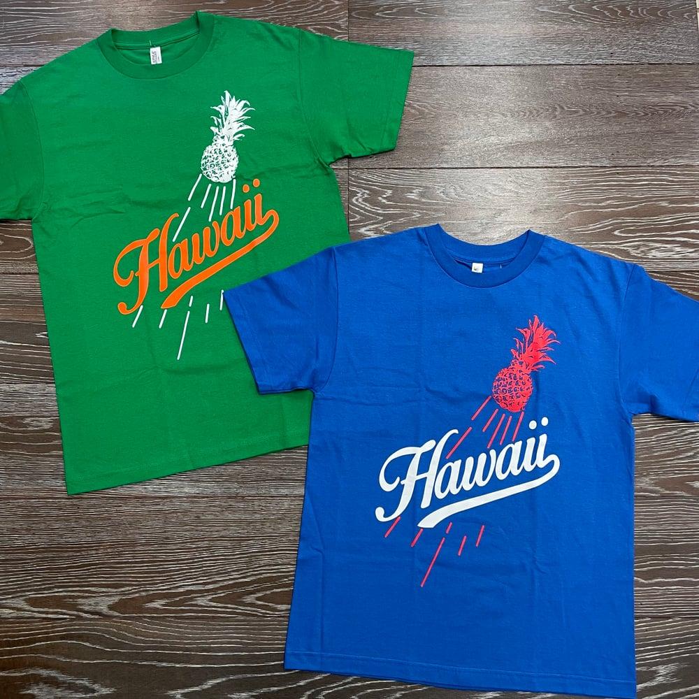 Image of Pineapple Send It Men's T-shirt