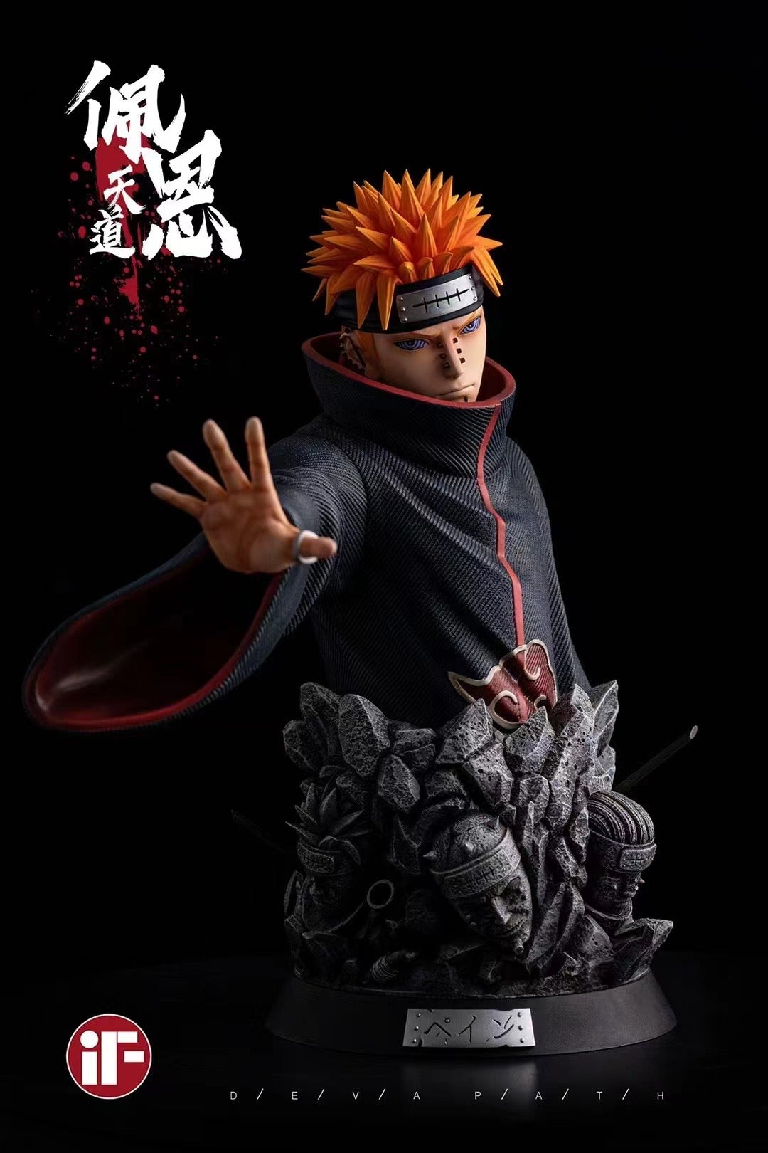 Image of [Pre-Order]Naruto IF Studio Pain Bust Resin Statue