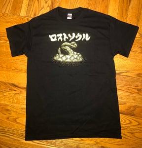 Image of Hirotton logo rattler t-shirt
