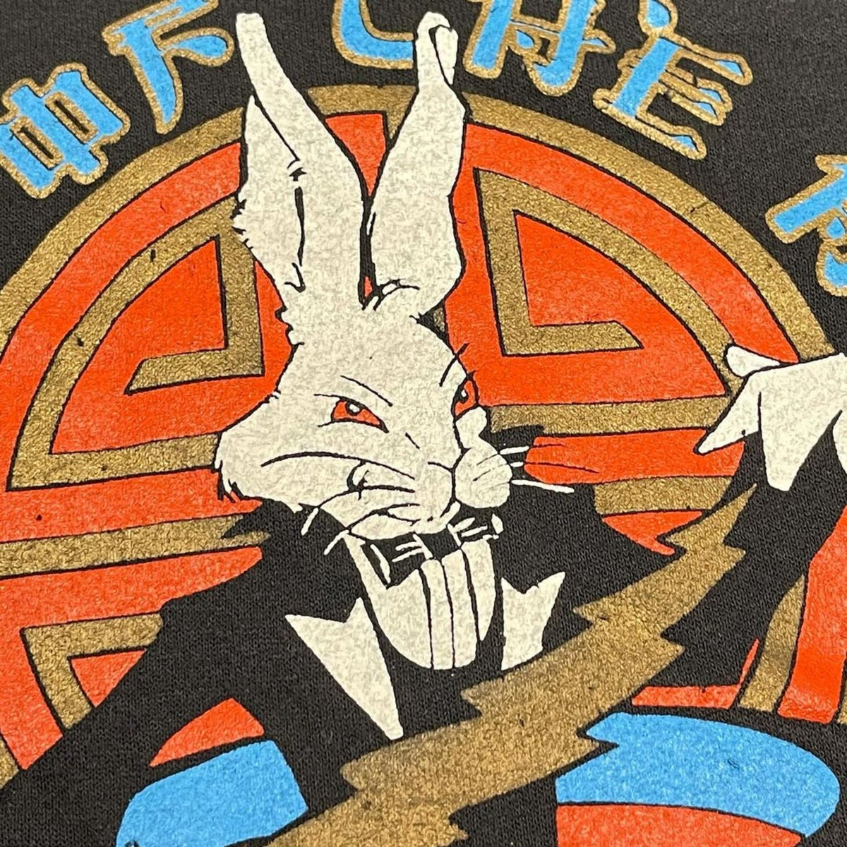 Original Vintage Grateful Dead Chinese New Year 1987 VERY RARE Sweatshirt! - LARGE