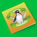 Image 1 of A Merry Hoihohoho - Greeting Card