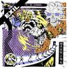 """EXIL """"Warning"""" CD"""