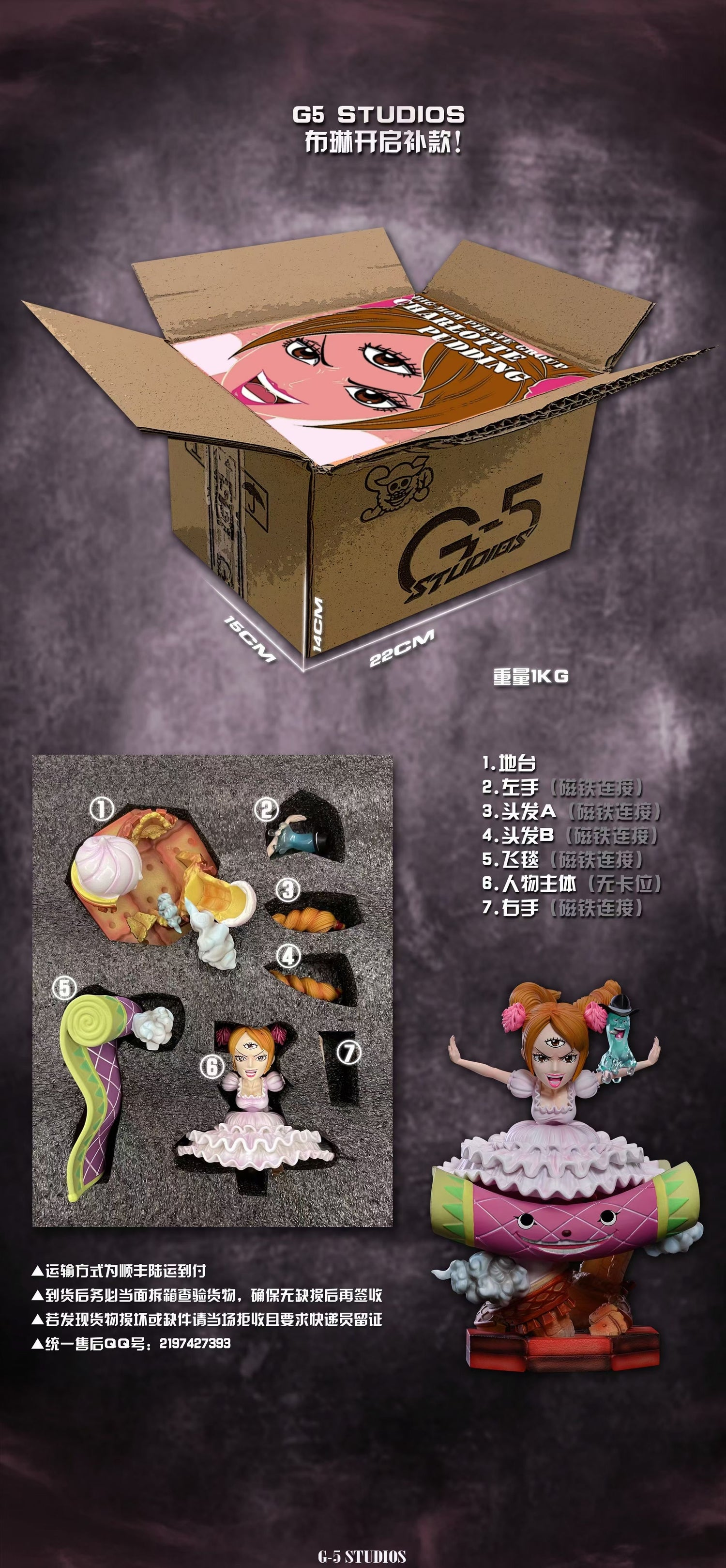 Image of [Last-Stock]One Piece G5 Charlotte Pudding Resin Statue