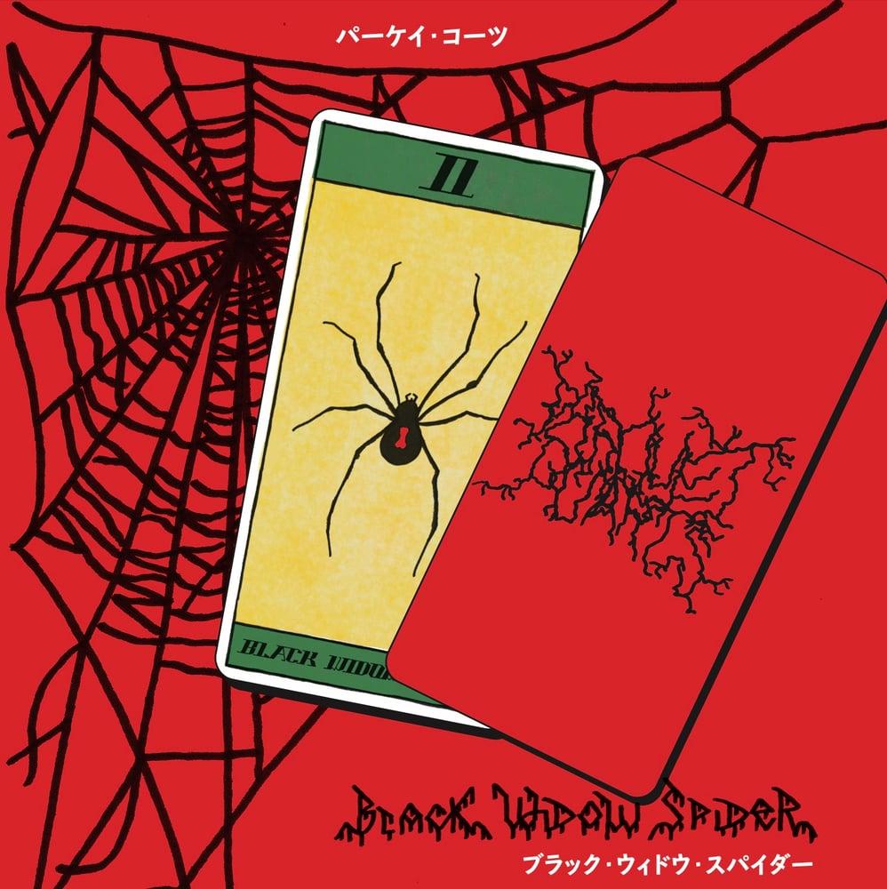 """Image of PARQUET COURTS - Black Widow Spider / Watching Strangers Smile LTD.7"""""""