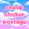 Cheaper postage if ONLY buying stickers!