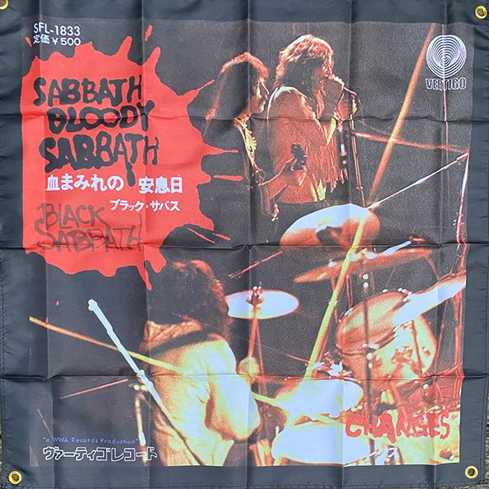 """Image of Distro item -  """" Japanese Sabbath Bloody """"  Banner / Tapestry / Flag  """""""