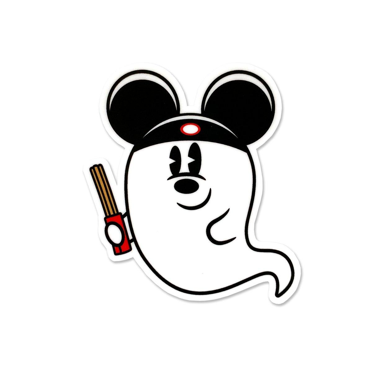 Image of Snack Ghosty Sticker