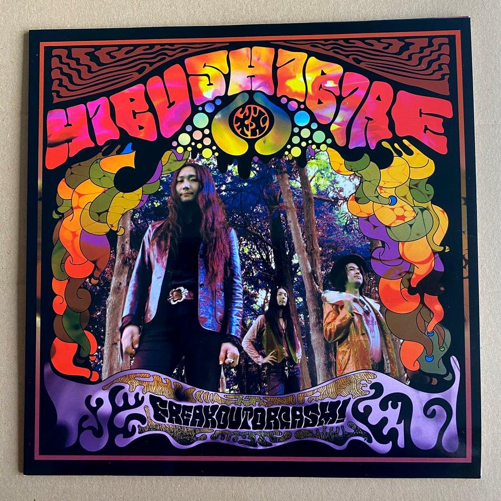 HIBUSHIBIRE 'Freak Out Orgasm!' Vinyl LP