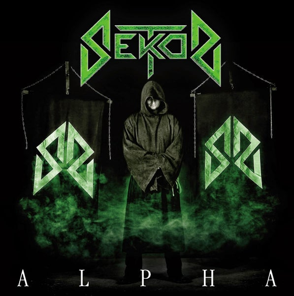 Image of Sektor - alpha