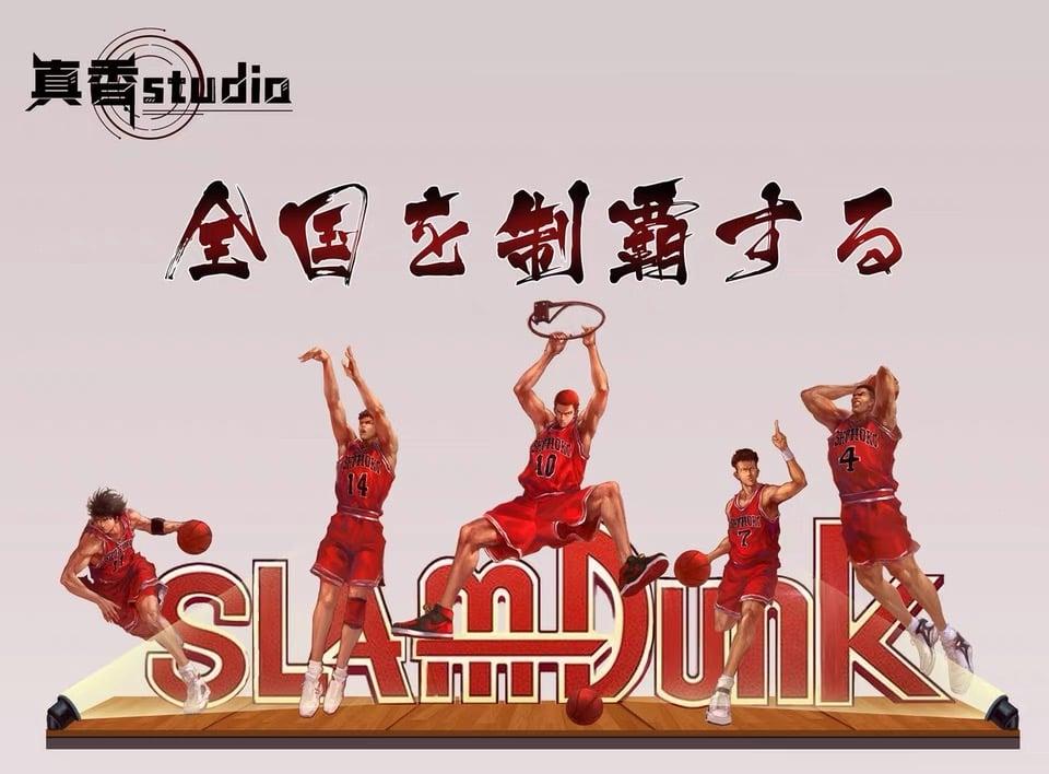 Image of [Last-Stock]Slam Dunk ZX Studio Sakuragi Hanamichi 1:6 Resin Statue