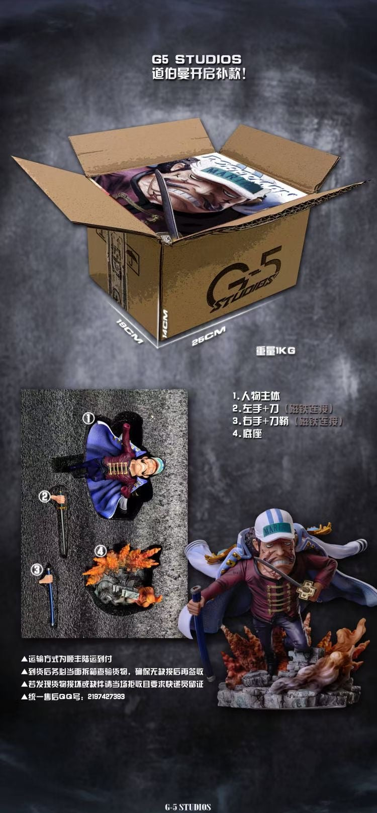 Image of [In-Stock]One Piece G5 Doberman ,Dalmatian,Raiz Ashura, Kawamatsu Resin Statue