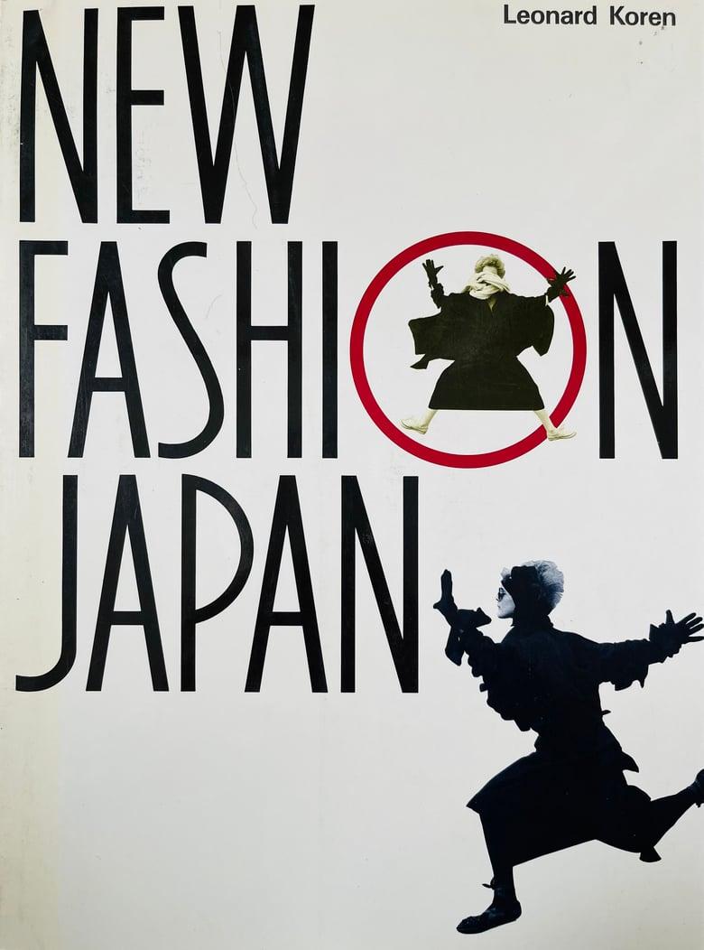 Image of (Leonard Koren) (New Fashion Japan)