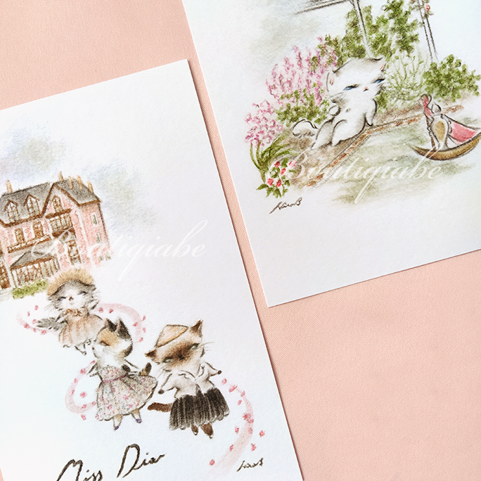 Image of Postcard Set of 2