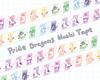 Pride Dragons Washi Tape