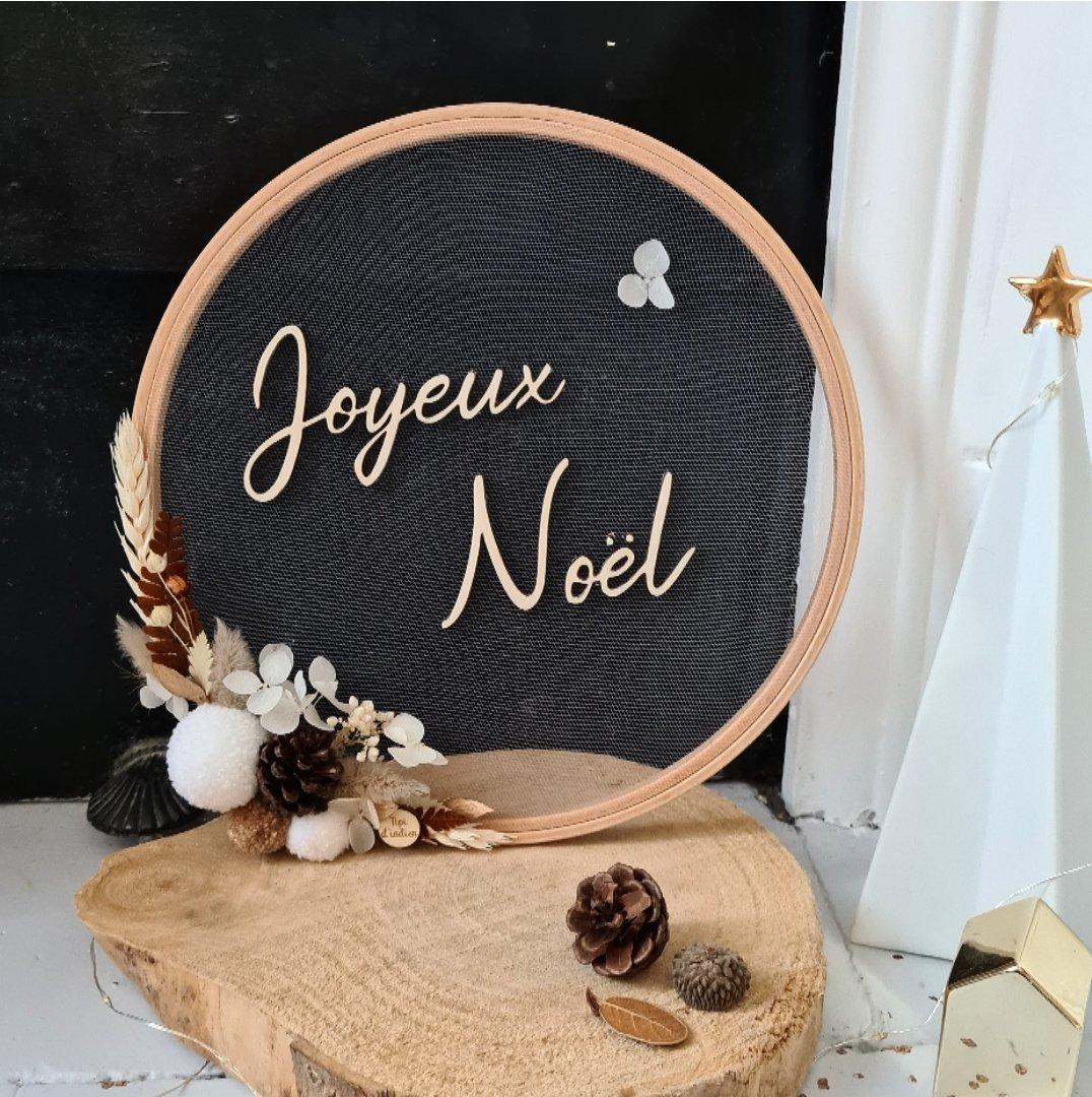 Image of Déco Noël - bois fleuri