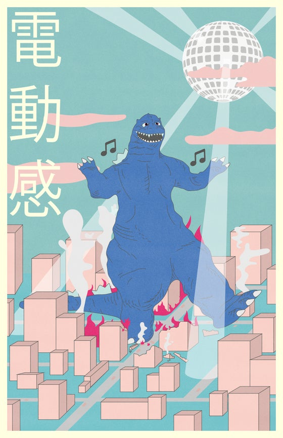 Image of Kaiju Disco
