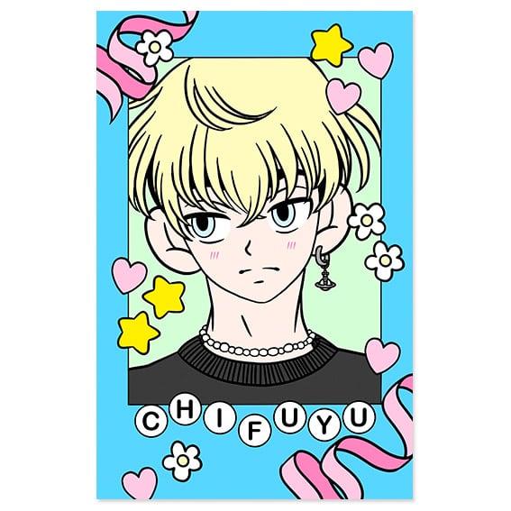 Image of Photocard Tokyo Revengers Chifuyu