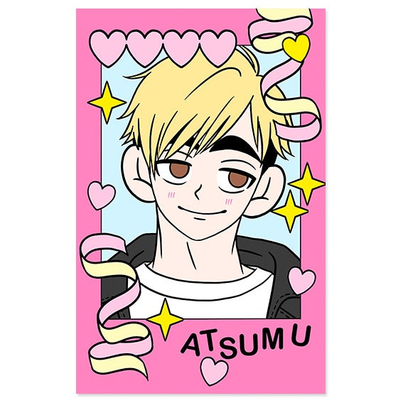 Image of Photocard Haikyuu Atsumu