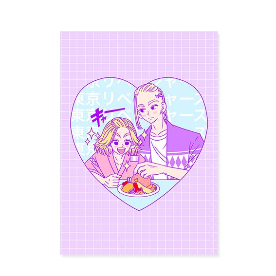 Image of Postcard Draken and Mikey