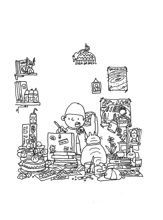 Image of IMON BOY - Ocupado, 2021