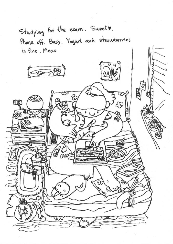 Image of IMON BOY - We lived apart, 2021