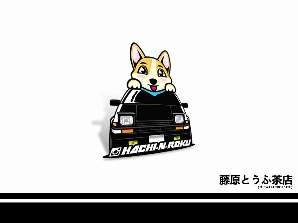 Image of Hachi x Fujiwara Tofu Cafe Decal