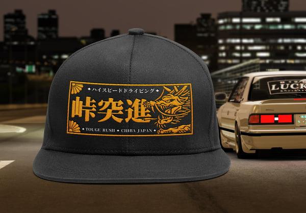 Image of Team Touge Dragon Hat