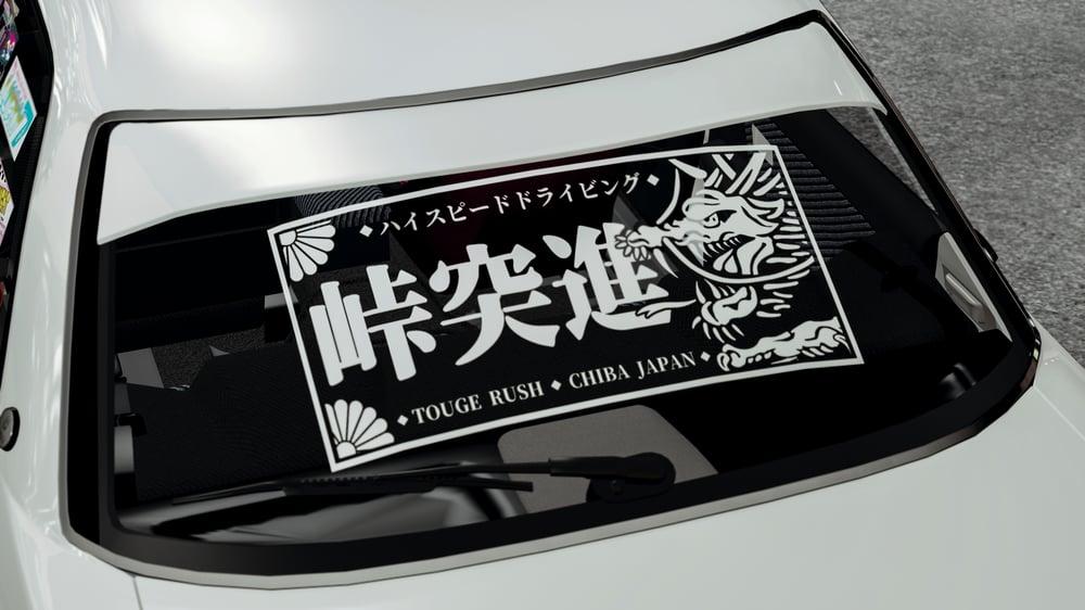 Image of Team Touge Dragon Banner
