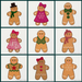 Image of Ginger Cookie Quilt Pattern and Machine Embroidery Designs