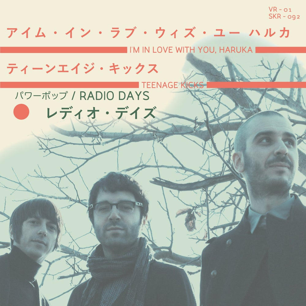 Image of Radio Days - In Love With You, Haruka 7'' Ep