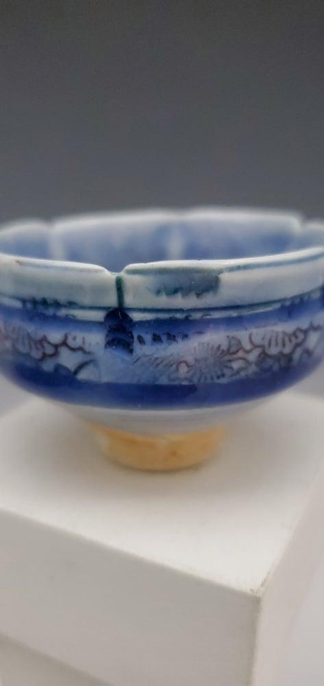 Image of Tiny Porcelain Woodfired Teabowl