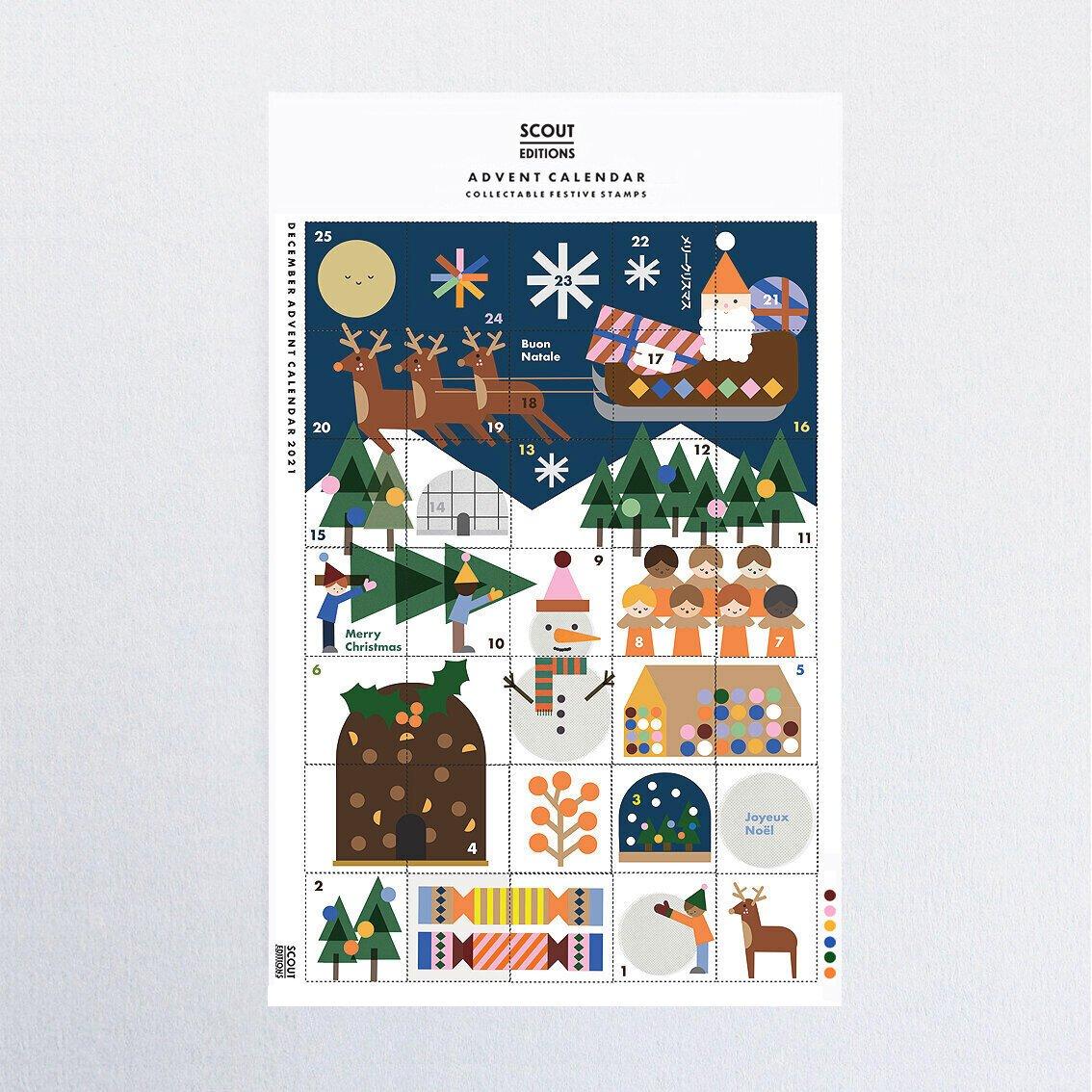 Image of Advent Calendar Stamp Set