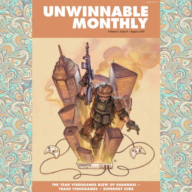 Unwinnable Monthly, Volume 6 - Back Issues (2019)