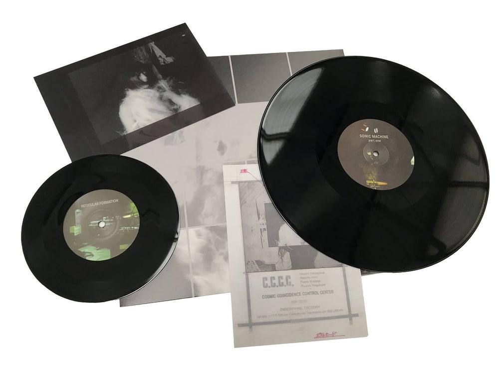 """C.C.C.C. """"Cosmic Coincidence Control Center"""" LP + 7"""" EP"""