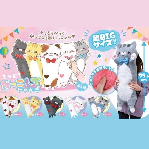 Image of Koshi Cat Plush