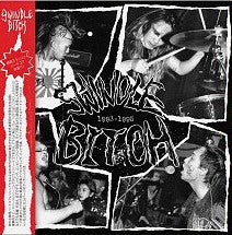 """SWINDLE BITCH """"Lonely Wolf Like A Storm: Complete Swindle Bitch 1993-1995"""" LP"""