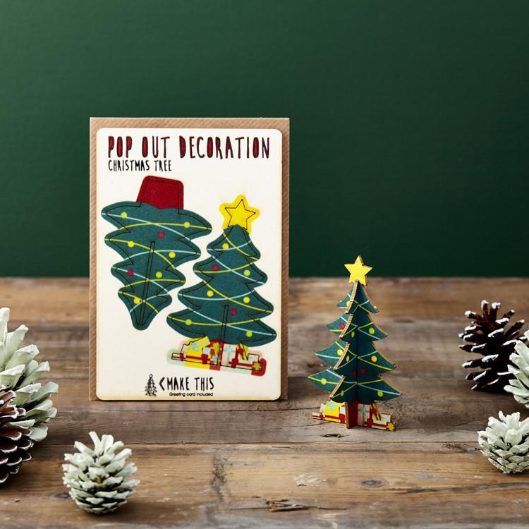 Image of Christmas Pop out cards