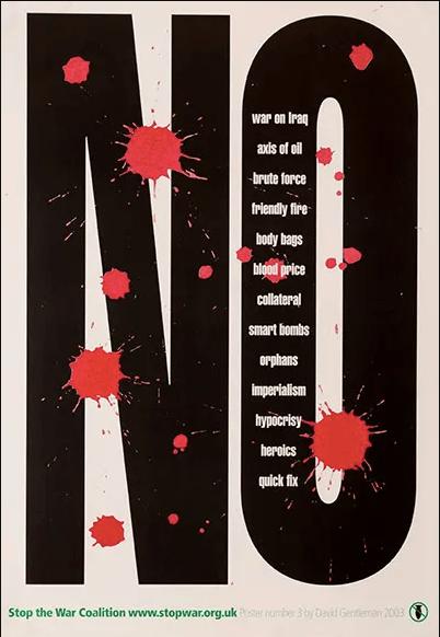 Image of David Gentleman design A2 'NO' Poster