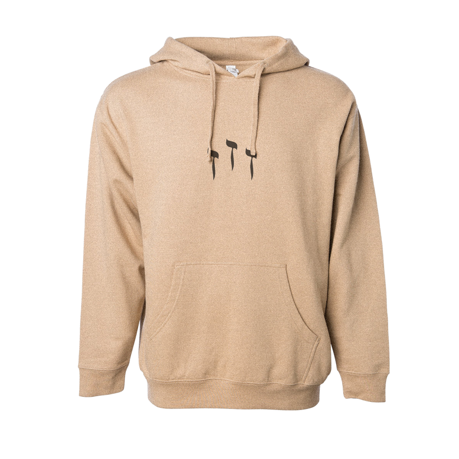 Image of Zayin Crown Hooded
