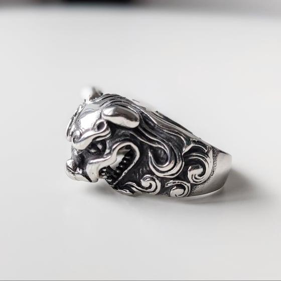 Image of Foo Ring