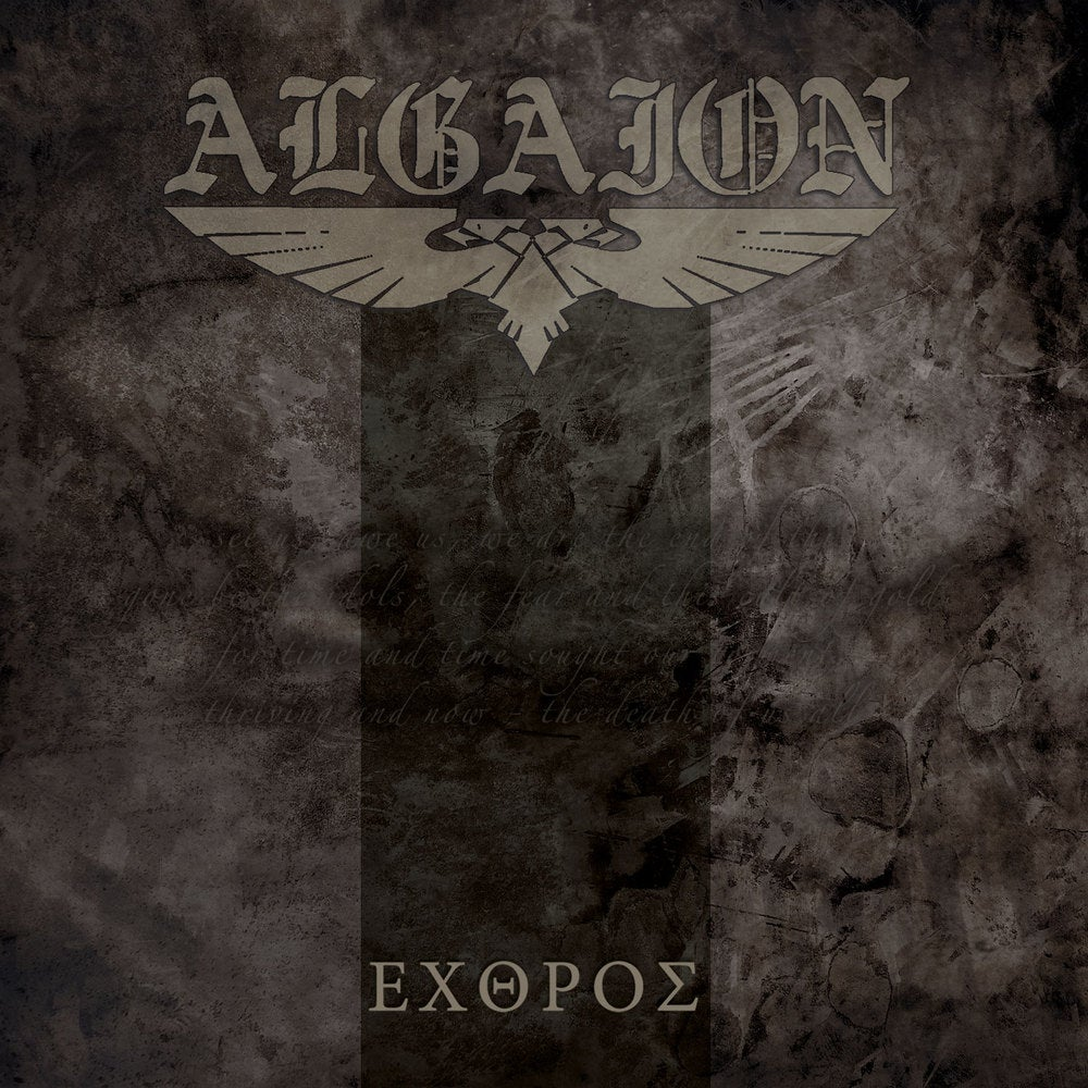 "ALGAION ""Exthros"" CD"