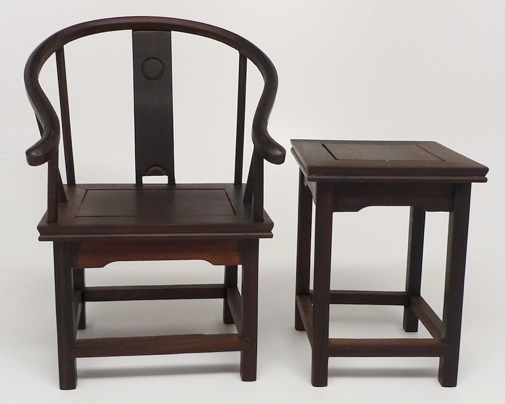 Image of Chinese Elm Horseshoe Arm Chair Miniature