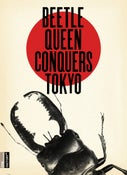 Image of Beetle Queen Conquers Tokyo HOME-USE DVD