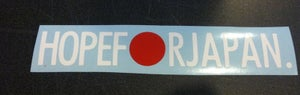 Image of Hope for Japan Decal - White