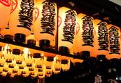 Image of hozen-ji