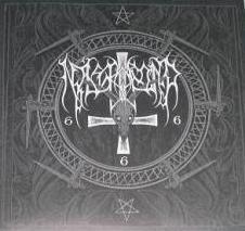 """Image of MYRKR / NASTROND - 10"""""""