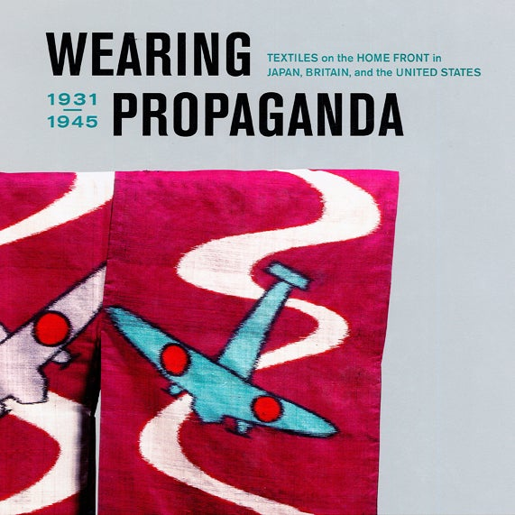 Image of Wearing propaganda