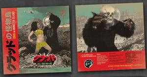 Image of Vinyl 4 of 4